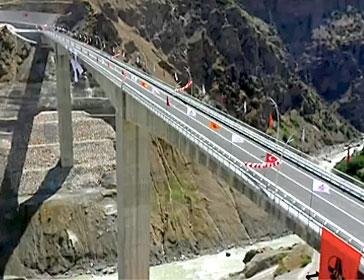 Türkiye'nin En Yüksek Köprüsü Beğendik Köprüsü